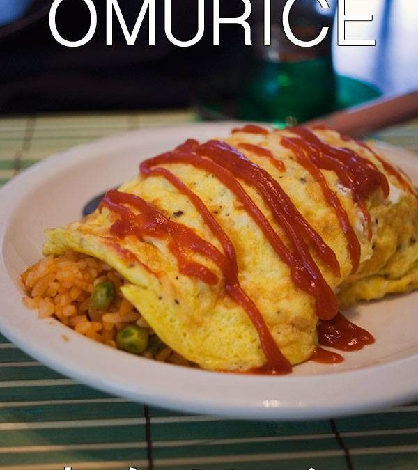 Omurice (オムライス) – Simple, Elegant Japanese Comfort Food