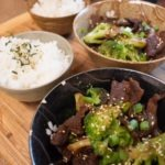 Broccoli Beef – A Japanese Twist on a Chinese Takeout Classic