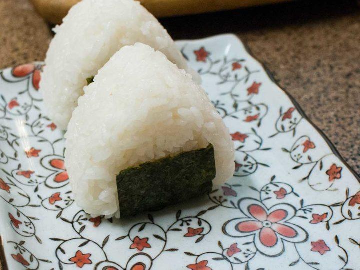 How To Make Onigiri Japanese Rice Balls